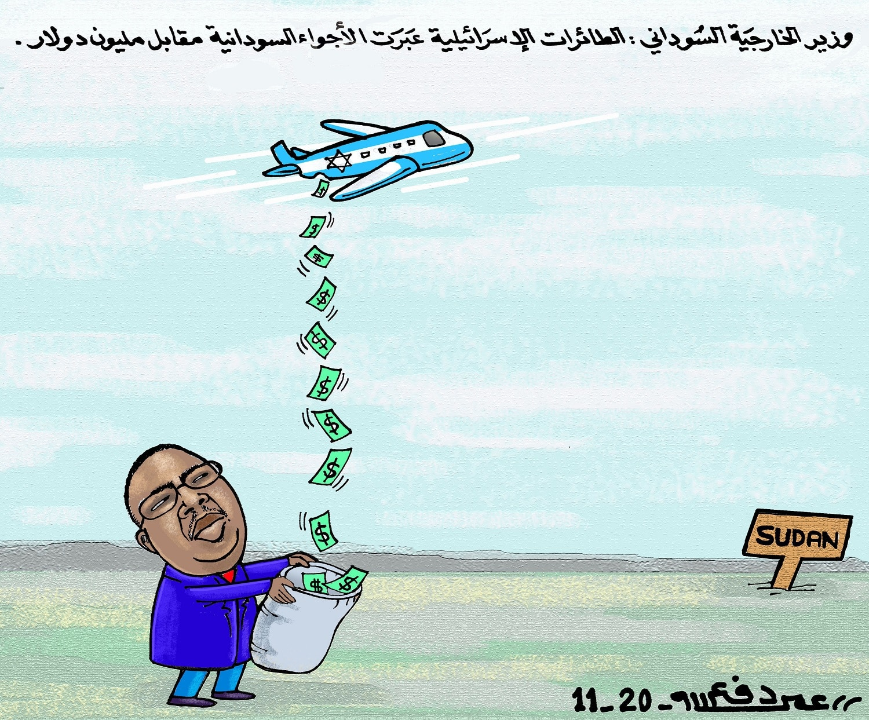 وزير الخارجية يكشف الفوائد من التطبيع ... كاريكاتير عمر دفع الله
