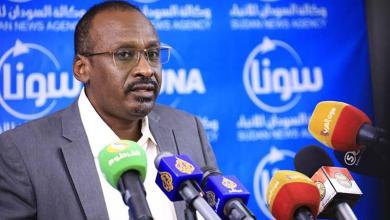 تجمع المهنيين السودانيين