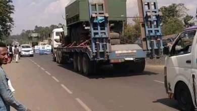 اثيوبيا ترسل تعزيزات عسكرية نحو الحدود مع السودان