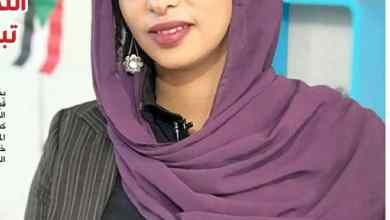 سارة حمدون
