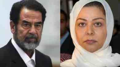 رغد صدام حسين GETTY IMAGES