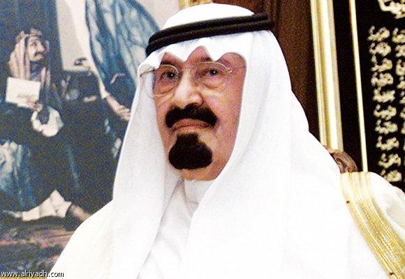 الملك فهد بن عبدالعزيز آل سعود رحمه الله مها سعود Flickr
