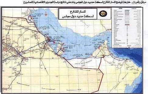 جريدة الرياض مجلس التعاون يقر مشروع قطار الخليج بتكلفة 5