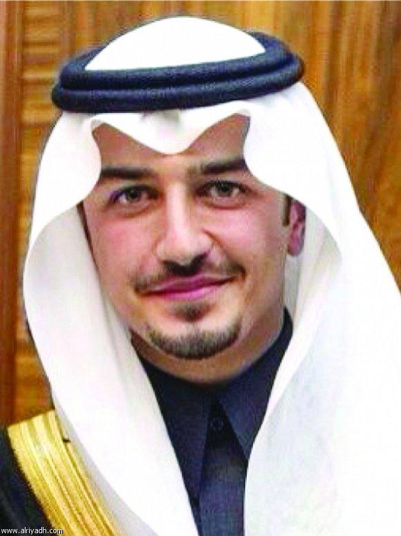 جريدة الرياض زواج الأمير فيصل بن تركي بن بندر