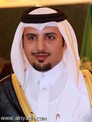 جريدة الرياض المهيزعي يحتفل بزفاف كريمته لفهد آل ثاني