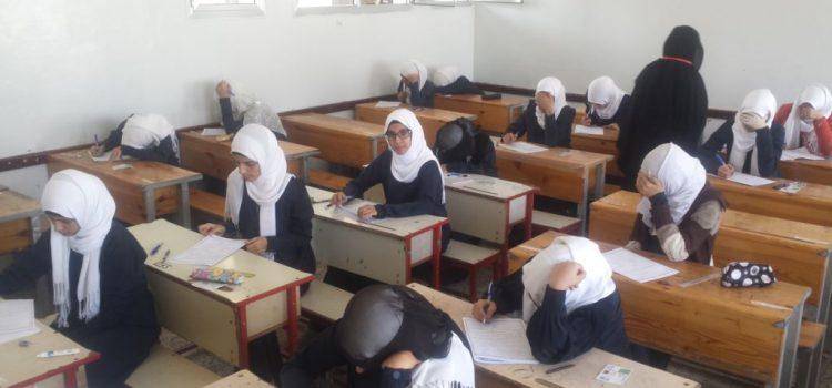 أسماء أوائل الجمهورية اليمنية في الثانوية العامة الصباح اليمني