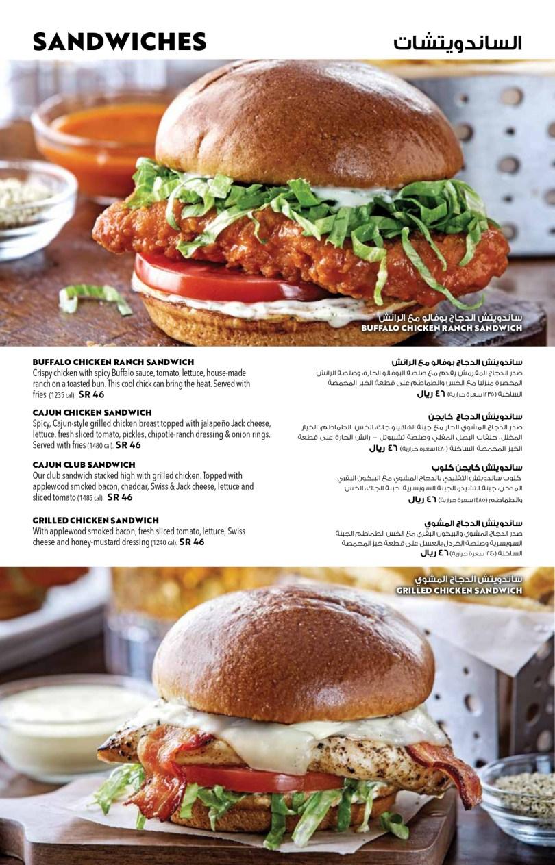 اسعار مطعم تشيليز