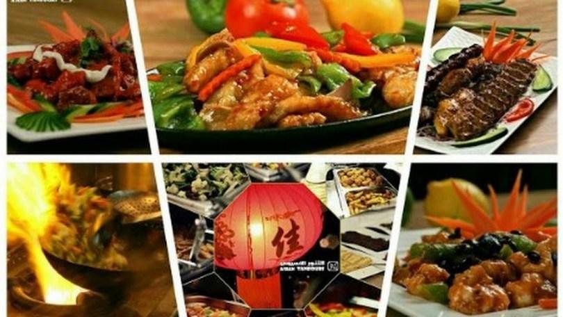 افضل مطعم صينى الخبر