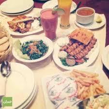 افضل مطاعم الدمام بشارع الامير محمد بن فهد