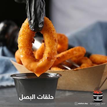 افخم مطاعم طريق الملك عبدالله الاحساء