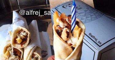 مطعم شاورما الفريج