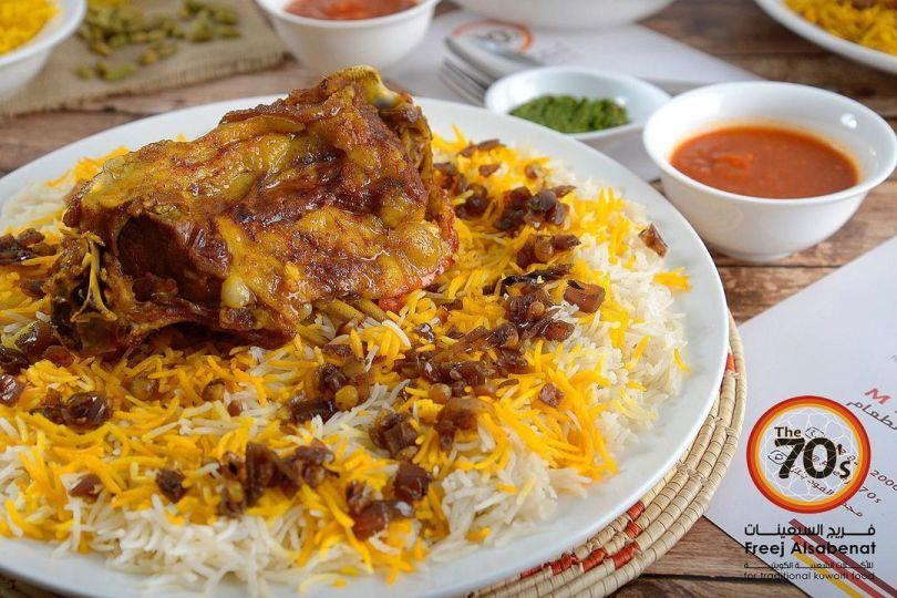 ارقى مطاعم كويتية في الدمام
