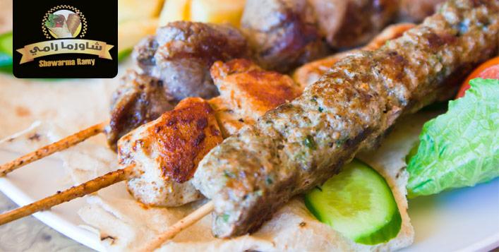 أكلات مطعم شاورما رامى الخبر