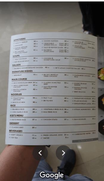 مطعم بامبو كيتشن الظهران منيو