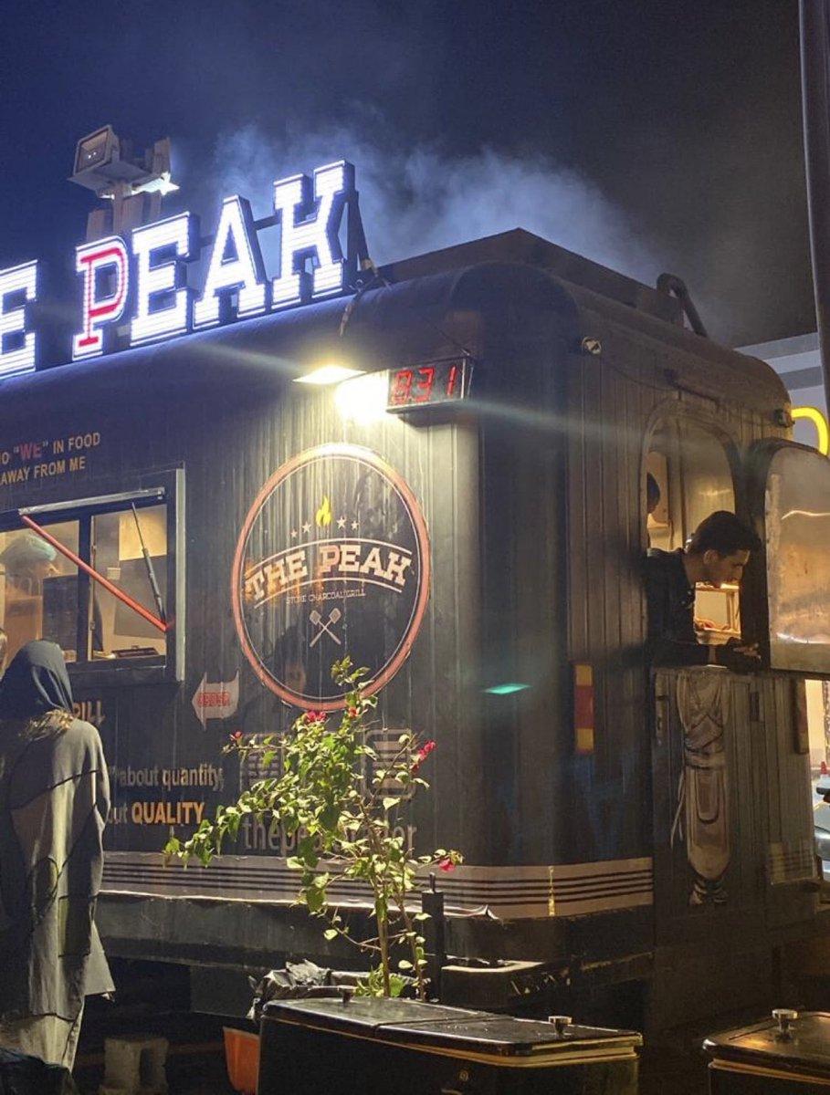 مطعم ذا بيك The Peak الخبر الأسعار المنيو الموقع مطاعم و كافيهات الشرقية
