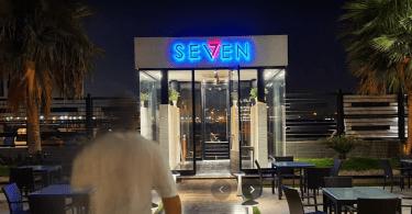 مقهى 7