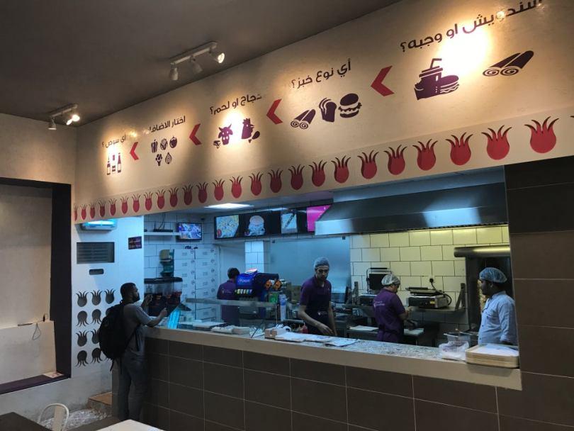 منيو مطعم شاورمايا Shawermaya