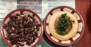 مطاعم بيروت الاحساء
