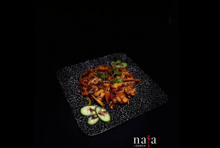 مطعم نايا لاونج