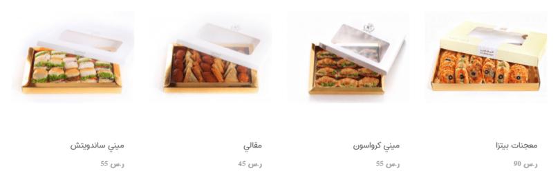 منيو مخبز المعامير
