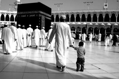 Omra Décembre 2018 - Alsirate Voyage - Kaaba - Hajj & Omra