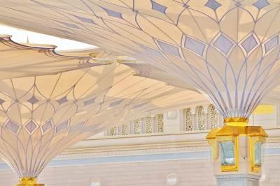 Mosquée Médine Hajj Omra