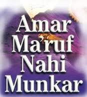 Amar Ma'ruf Nahi Munkar, Tugas & Kewajiban Setiap Muslim