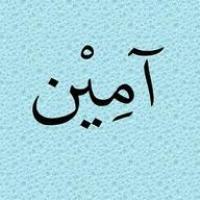 Mengucapkan Amin Ketika Membaca Al-Qur an Di Luar Shalat
