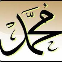 Menamai Anak Dengan Nama Nabi Muhammad shallallahu 'alaihi wasallam