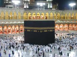 Umrah Di Bulan Ramadhan