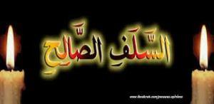 salaf