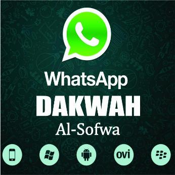 Logo_WA_Dakwah_Sofwa