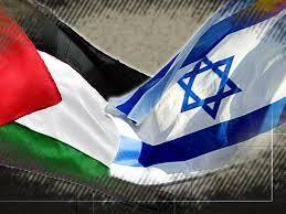 israel palestian