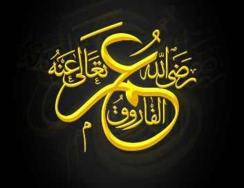 Karena Namanya Umar