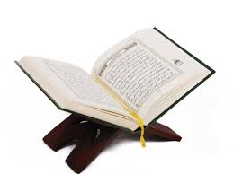 ABDULLAH BIN IDRIS AL-AUDI Khatam al-Qur'an 4000 Kali