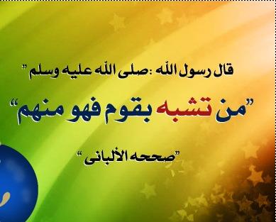 Hadits Mutawatir Dan Hadits Ahad Situs Dakwah Informasi Islam