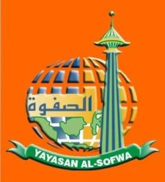 logo sofwa orange