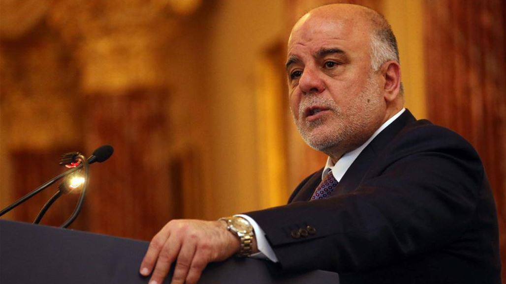 Abadi calls elements Daesh to surrender and prepares them to fair trial