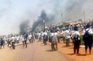مظاهرات بشرق السودان والشرطة تجرح ١١ طالباً