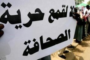 مجلس الوزراء يجيز قانونا يشدد العقوبات على الصحفيين
