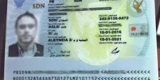 ازمة في الكويت بسبب جوزات السفر السودانية الممنوحة للسوريين