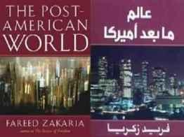 """عرض كتاب """"ما بعد العالم الامريكي""""، (*)"""