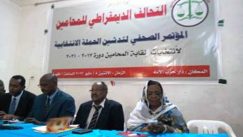 فوز قائمة الحكومة في انتخابات المحاميين وقيلوب يقول اللجنة القضائية منحازة
