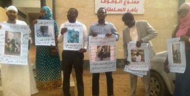 أسر المعتقلين: ابناءنا رهائن لدى الامن