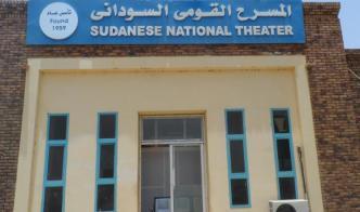 الدراما السودانية … نماذج للإفلات من الرقابة الأمنية
