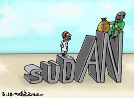 كاريكاتير ود دفع الله عن الحالة الاقتصادية