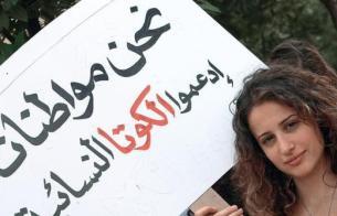 """مرشحات برلمان لبنان.. """"أكثر من مجرد زينة"""""""