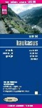 CAUCASUS / KAUKASUS 1:650.000 -REISE KNOW-HOW