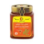 Sidr-Pure-Honey