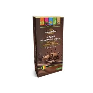 شوكولاتة مجموعة المناعه اللذيذة